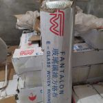 ewr asia global fiber